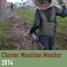 Strong Progress on Cluster Bomb Eradication