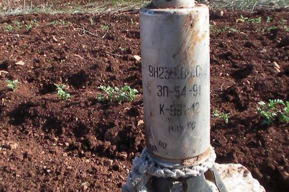 An unexploded 9N235 antipersonnel fragmentation submunition found in Keferzita in Syria. Each submunition contains 395 pre-formed fragments, some the mass of 9mm pistol bullets.